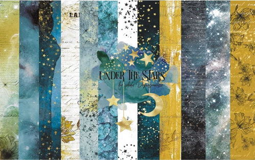 Set di 6 Carte 30x30 13Arts - Under the stars