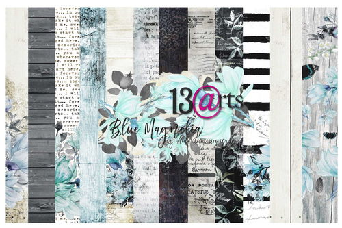 Set di 6 Carte 30x30 13Arts - Blue magnolia